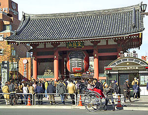 The Kaminarimon, with its giant chōchin, is th...