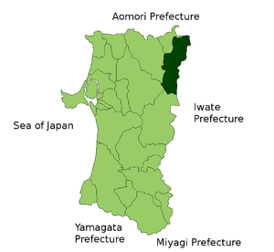 Location Map of Kazuno in Akita Prefecture, Japan
