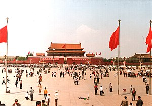 Tiananmen Square, Beijing, China 1988 (1).jpg