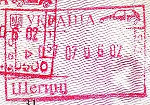 Passport stamp from Shehyni. Border crossing i...