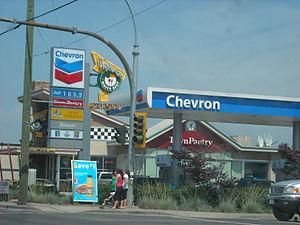 English: A Chevron Station with a White Spot i...