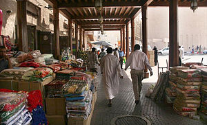 This is a photo of a souk in Deira, Dubai, Uni...