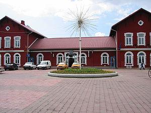 English: The front of Târgovişte Sud Railway S...