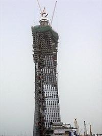 Cayan Tower - Wikipedia, la enciclopedia libre