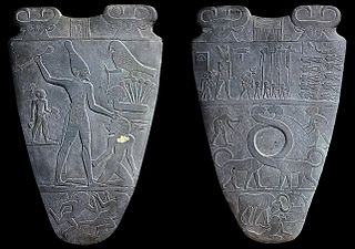 Narmer Palette.jpg