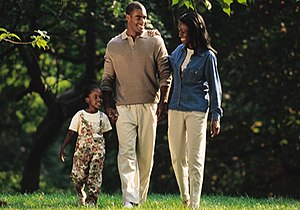 English: African American Family 20th or 21st ...