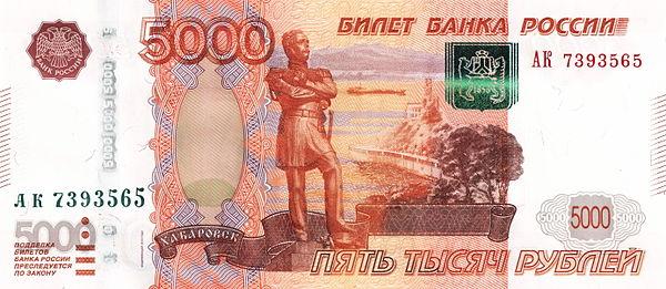 Monedă fiduciară - Wikipedia
