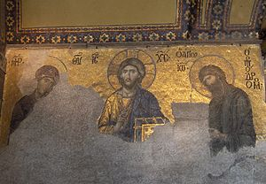 English: The Deesis mosaic in the Hagia Sophia...