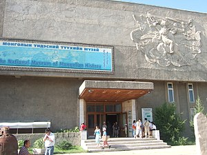 national-museum-mongolia