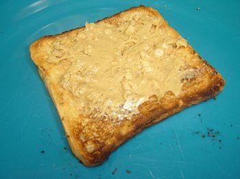Peanut butter on toast.