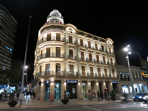 Almería. Casa de las Mariposas, en la Puerta de Purchena.