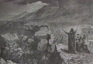 English: Destruction of Korah Dathan and Abira...
