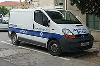 Cyprus Police Wikipedia