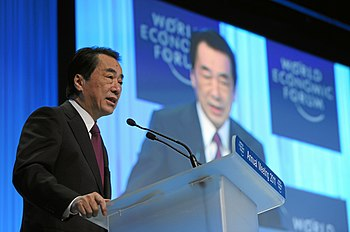 """Naoto Kan, Prime Minister, talked about """"..."""