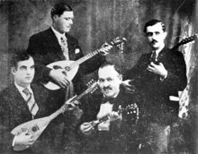 Photo of the Piraeus Quartet (mid-1930)