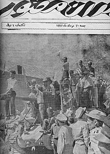 Front cover of a Tehran Mosavar weekly with a large photograph of soldiers and armed men standing on a tank