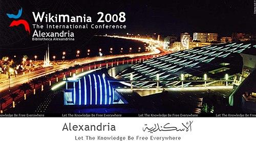 Wikimania 2008