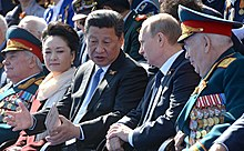 Xi with his first lady during the Moscow Victory Day Parade on 9 May 2015