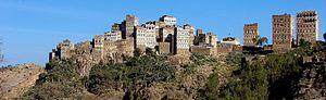 Village On Hajjaz Mountains Yemen