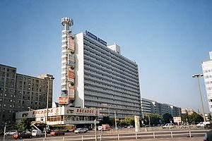 Berliner Zeitung Headquarters