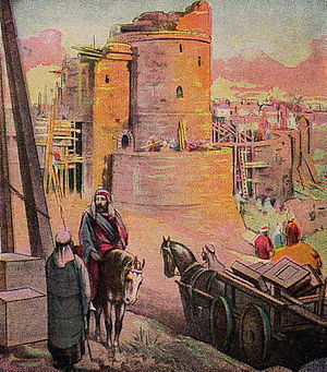 English: Building the Wall of Jerusalem; as in...
