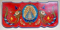 Fileteado Virgen de Luján Edgardo Morales.jpg