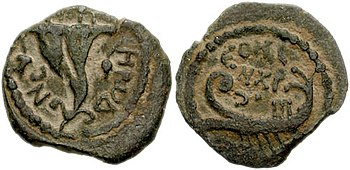HERODIAN KINGS of JUDAEA. Herod Archelaus. 4 B...