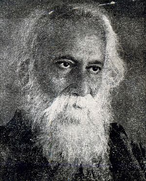 English: Rabindranath Tagore ,Tamilndu,India