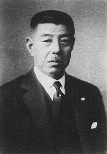 松平頼壽 - Wikipedia