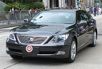 The LEXUS LS600hL - Offical Vehicle of Chief E...