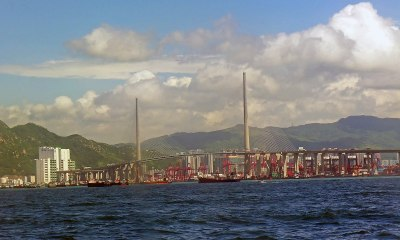 Stonecutters Bridge - Wikipedia