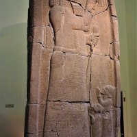 Victory Stele of Esarhaddon
