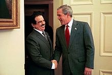 President George W. Bush welcomes Hamad to the Oval Office on 29 November 2004