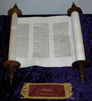 Scroll of the Book of Proverbs