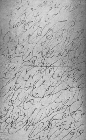 'Revelation writing': The first draft of a pag...