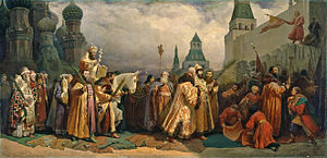 Palm Sunday Procession, Moscow, with Tsar Alex...