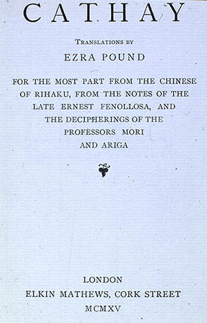 "English: Title page from Ezra Pound, ""Cat..."