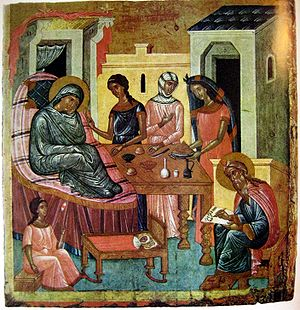 English: Nativity of John Baptist, 15 c, Hermi...