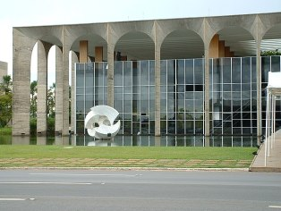 English: Palácio dos Arcos or Itamaraty, Minis...
