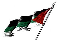 Bendera Persatuan Arab