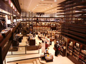 English: Eslite Bookstore in Taichung Chung-yo...