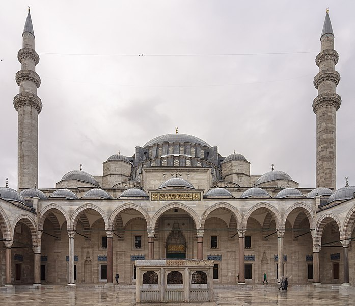 File:Cour mosquee Suleymaniye Istanbul.jpg