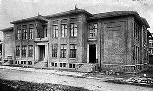 Português: A primeira sede do Ginásio do Estad...