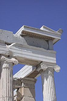 Eretteo Wikipedia