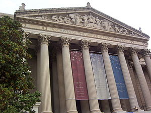 National Archives Building 44