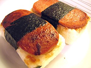English: Photo of a dish of SPAM musubi