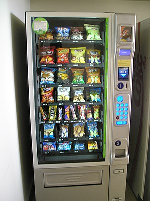 English: Vending machine