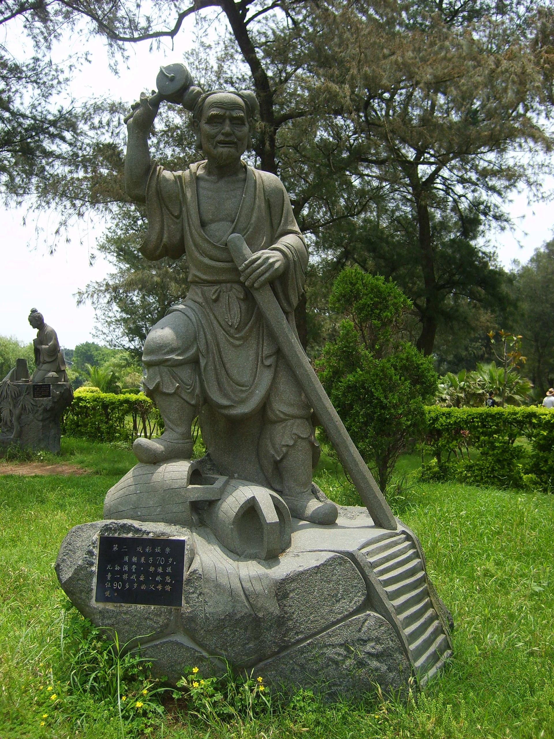 老萊子 - 維基百科,常言不稱老,言道家之用,很可能也是一個寓言,一是「或曰:老萊子亦楚人也,或為老子在歷史中 -華人百科