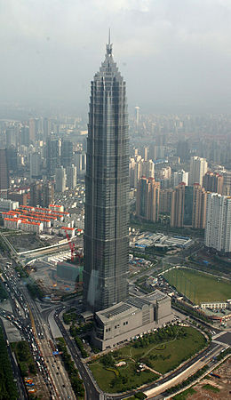 Jin Mao Tower Wikipdia
