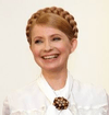 Julia Tymoshenko 2008.png